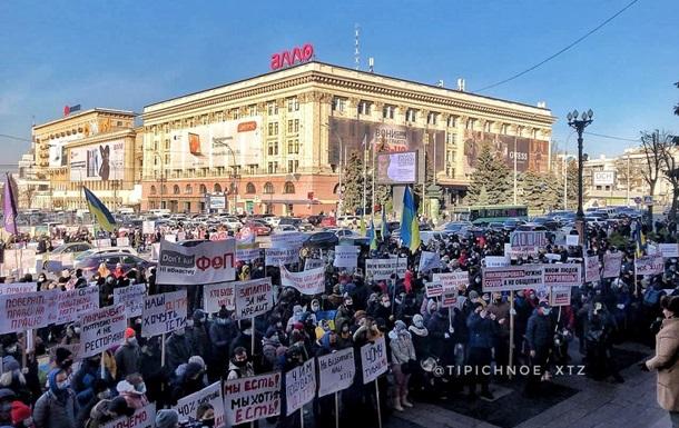 В Харькове протестуют против карантина на выходных