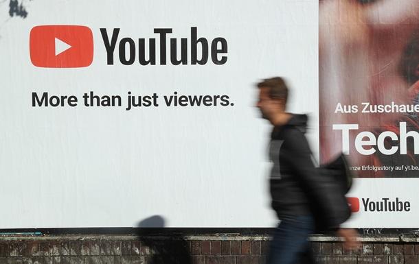 Не такий рік: YouTube відмовився від випуску огляду Rewind
