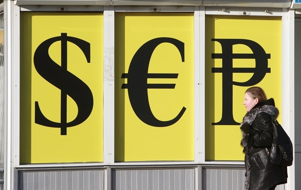 Банкиры спрогнозировали курс доллара до конца года