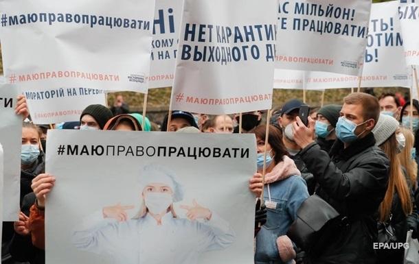 Петиция об отмене карантина набрала 25 тыс голосов