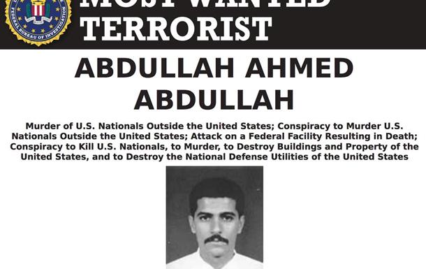NYT: в Ірані ліквідували одного з ватажків  Аль-Каїди