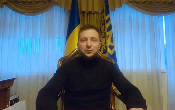 Украина объединяет США – Зеленский
