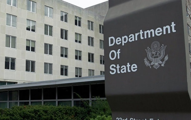 США отреагировали на  консульство  Никарагуа в Крыму