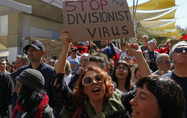 На Кіпрі пройшли акції протесту проти посилення карантину