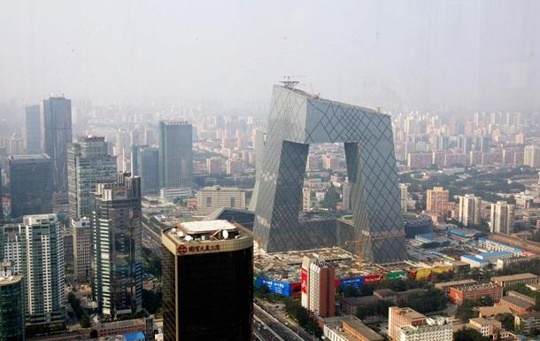 Создана крупнейшая в мире зона свободной торговли