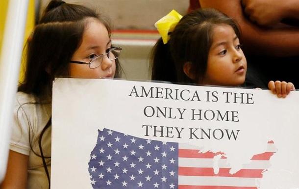 Суд у США визнав неправомірним припинення програми для дітей нелегалів
