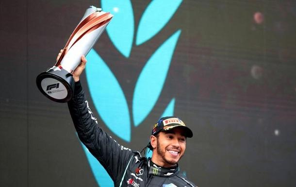 Гемілтон повторив рекорд Шумахера, всьоме ставши чемпіоном Формули-1