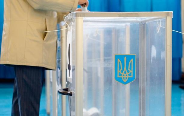 В Киевской области на выборах мэра голосовали за Трампа
