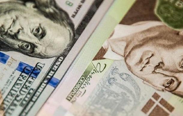 Как переговоры с МВФ влияют на курс гривны