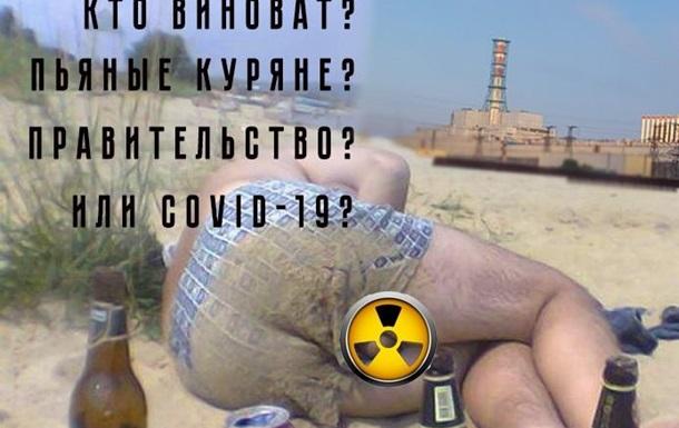 Кто виноват в отсутствии профессионалов на Курской АЭС?