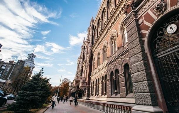 НБУ раздал банкам кредитов на 16,6 миллиарда