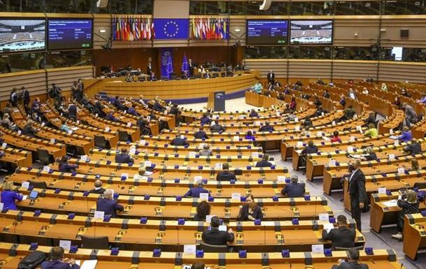 Вибори у Молдові: у ЄП відзначили важливість перемоги Санду