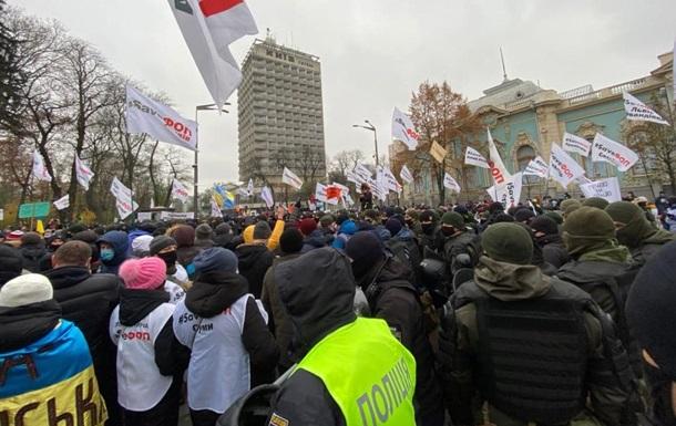 На протесті під Радою бійки з поліцією