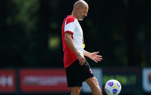 Ассистент главного тренера Милана заразился коронавирусом
