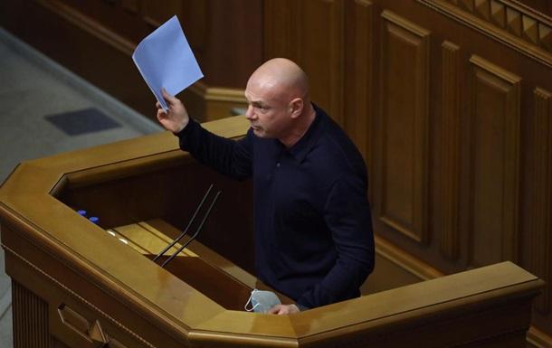 За майбутне требует увольнения главы налогового комитета Рады - Палица