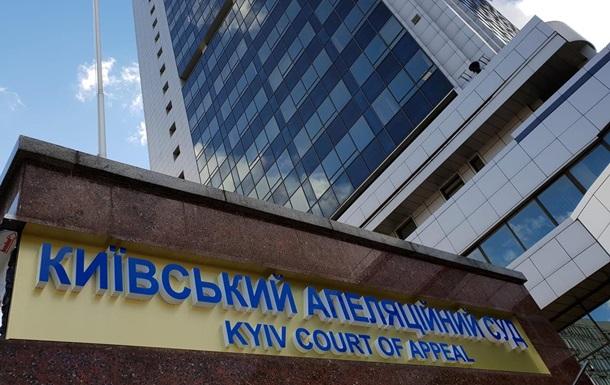 Скасування арешту Януковичу: в суді зробили заяву