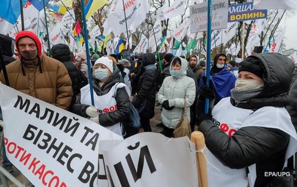 Протестувальники під Радою домовилися з нардепами