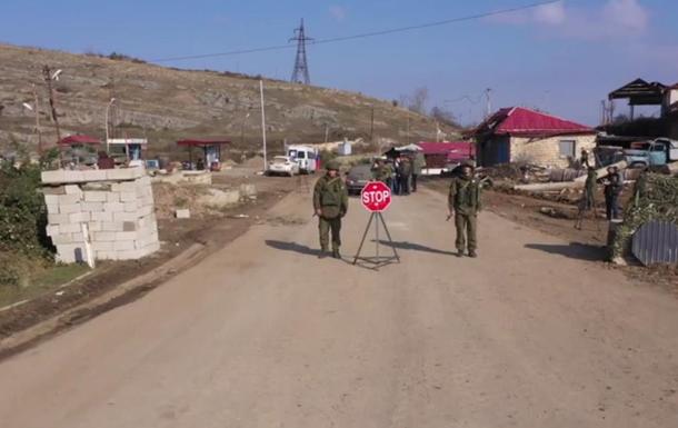 Открылся коридор между Арменией и Карабахом