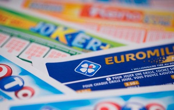 Граждане Украины официально участвуют в супер-тираже Евромиллионов с джекпотом 130 млн евро в эту пятницу