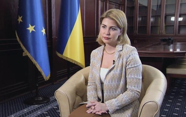 Стефанишина дала оцінку євроінтеграції України