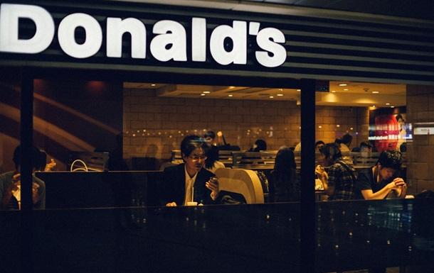 Співробітниця McDonald s розповіла, як отримати безкоштовну їжу