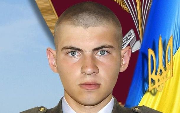 На Донбассе погиб 21-летний десантник