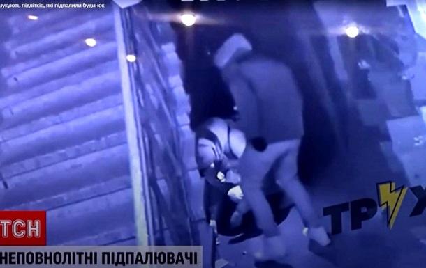 В Харькове подростки подожгли пятиэтажку ради развлечения