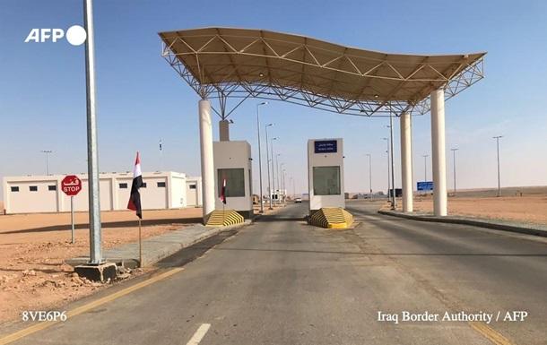 Ирак и Саудовская Аравия через 30 лет открыли пункт пропуска