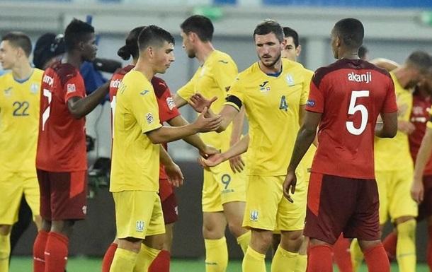 УЄФА може вирішити долю матчу Швейцарія - Україна 20 листопада
