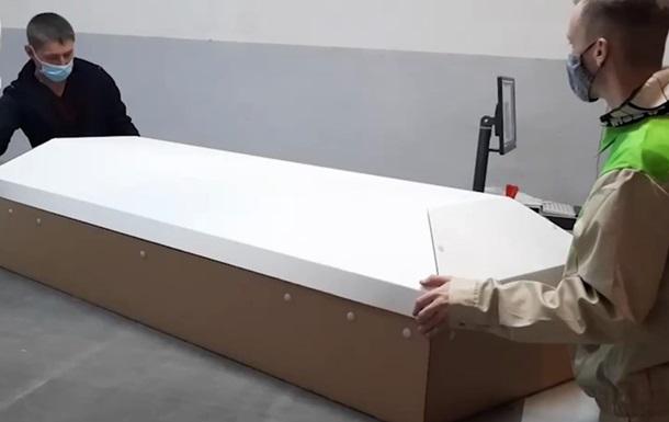 В Крыму наладили производство картонных гробов