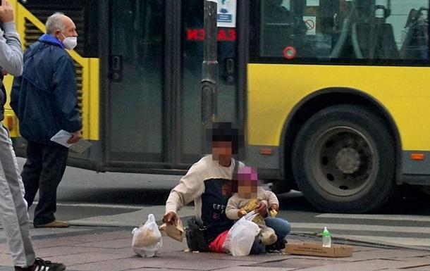 ООН: Через пандемію зростає рівень бідності населення