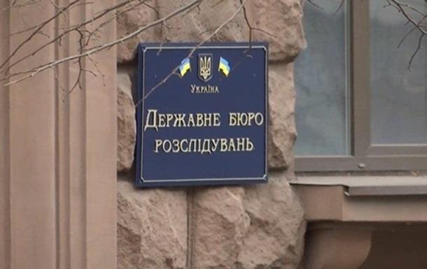 ДБР скасувало допити лідерів Майдану