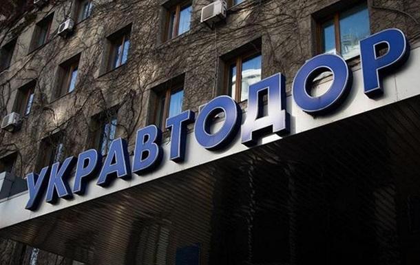 Укравтодор проверит закупки служебных авто премиум-класса облавтодорами
