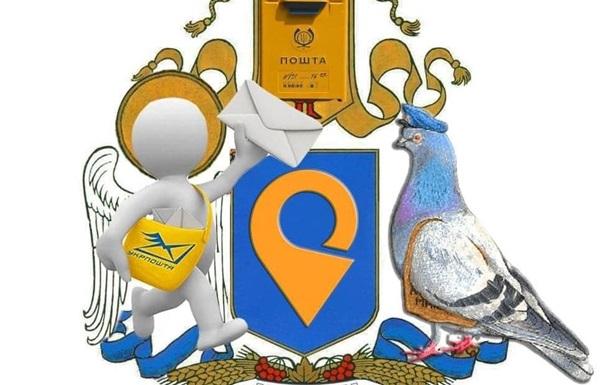 В соцсетях высмеяли эскиз Большого герба Украины