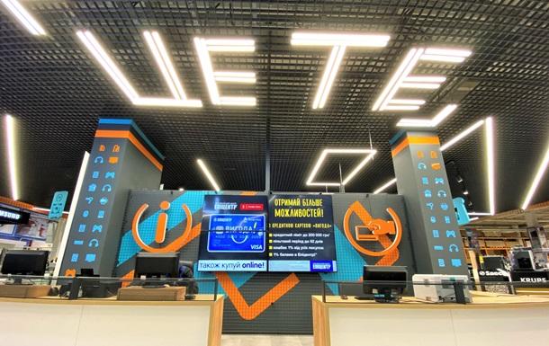 На открытие крупнейшего Центра техники 'ЦЕ ТЕ' в Киеве в сети 'Эпицентр' стартует акция Black Friday