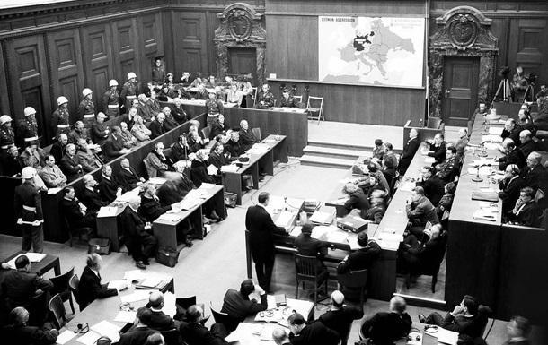 Неусвоенные уроки Нюрнбергского процесса