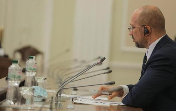 Шмигаль обговорив із МВФ прогрес України за програмою Stand-by