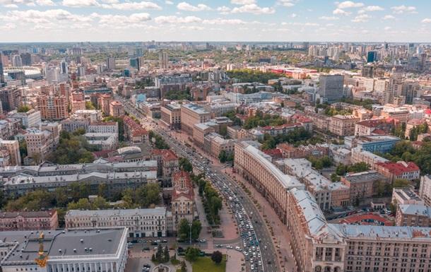 В Украине отмечается День Достоинства и Свободы
