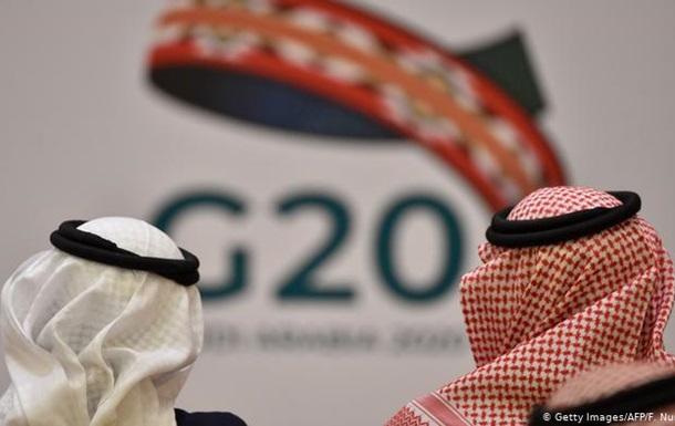 Саммит G20: какой будет цена кризиса из-за пандемии COVID-19