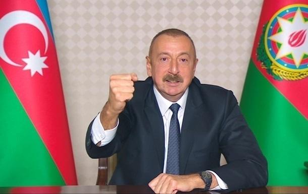 Алієв заявив, що в конфлікті в Карабасі поставлено крапку