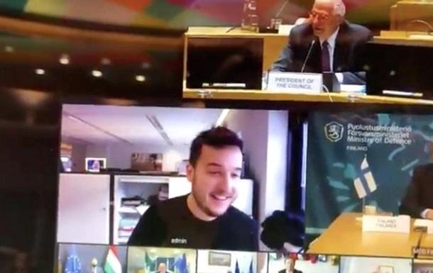 Журналист  взломал  закрытую видеоконференцию министров ЕС