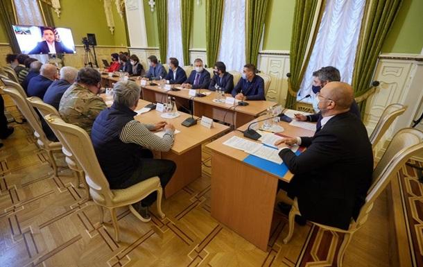 Зеленский встретился с участниками трех революций