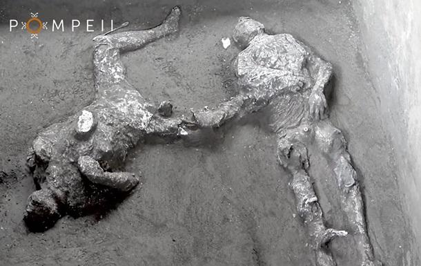 У Помпеях знайшли останки двох жертв виверження Везувію