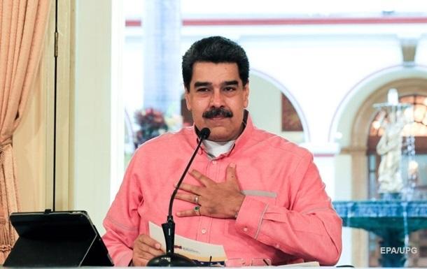 Мадуро рассказал, какой подарок хочет на день рождения