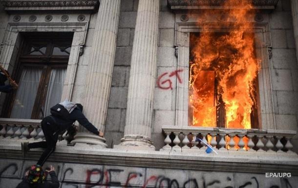 У Гватемалі через урізання бюджету підпалили парламент