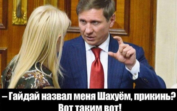 В Луганской области новый скандал: соцсети смеются над Шахуём