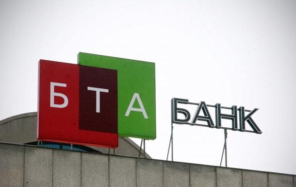 Инвестор из Беларуси хочет приобрести БТА Банк