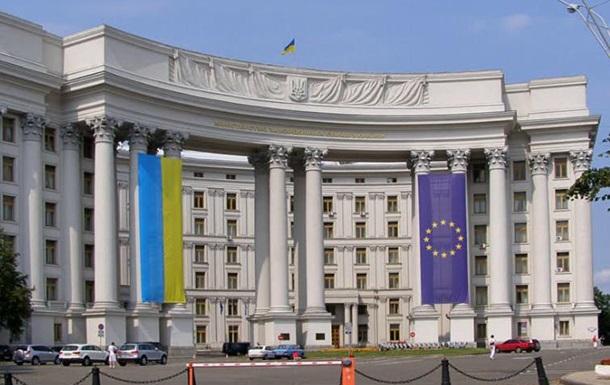 Украина пригласила Кипр к участию в Крымской платформе
