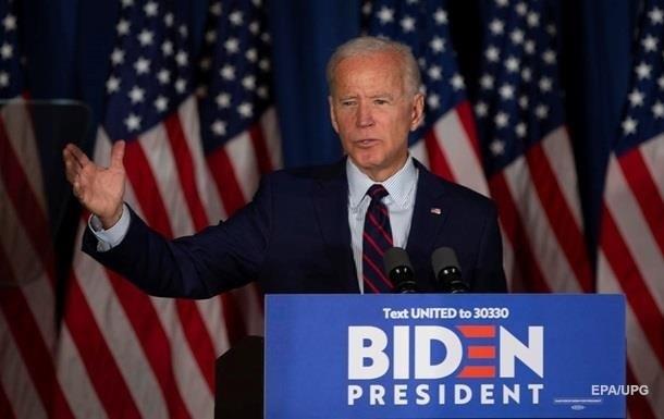 Байден назвал своих кандидатов на ключевые посты