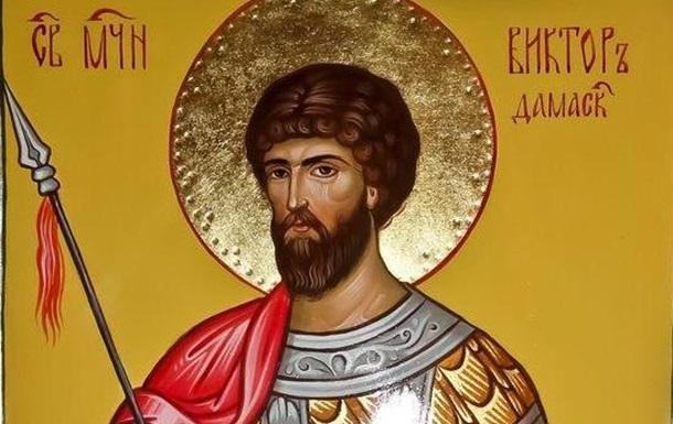 Мученик Віктор: життя з Христом і смерть за Істину
